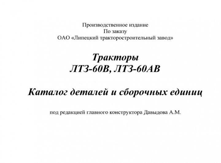 post-210139-0-98745900-1486378439_thumb.jpg